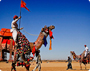 Jewels of Rajasthan Tour Package